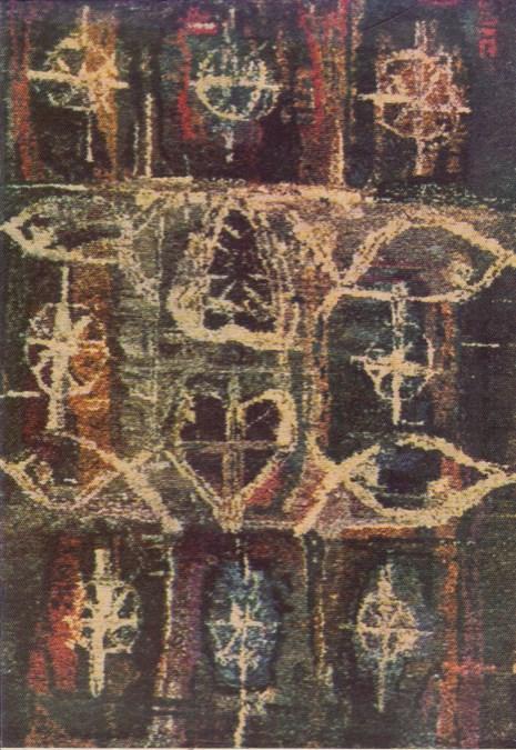 Medeo, ballata del vecchio portuale. 6 illustrazioni di Nino Strada